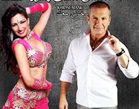 Shows de Dança do Ventre - Teasers de Divulgação