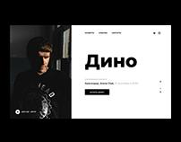 Dino — Artist Site Concept