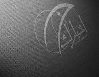 Akhbarak.net Branding