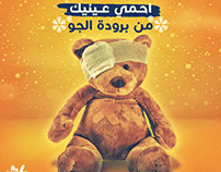 Teddy Bear Winter Campaign - Sobhy Pharmacy