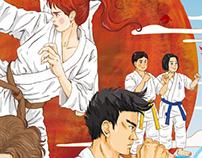 karate 空手
