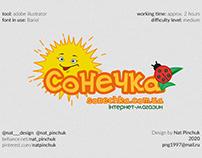 Logo design for kids internet shop