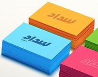 Sadad™ Logotype & Branding