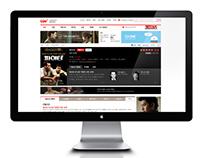 CGV Website