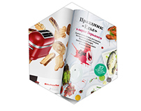 Реклама в журналах