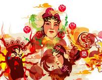 Self promote - Chinese Opera