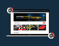 Маркетплейс «1st custom parts marketplace»