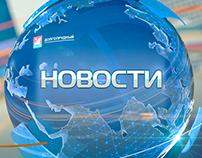 DOLGOPRUDNIY TV CHANEL - NEWS OPENER