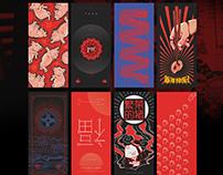 Sin Cia! Hong Bao Collection 2019