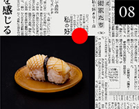 Dashi House⎪Visual Identity