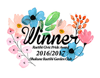 Winner Certificate for Garden competition. New Zealand