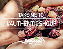 Authentic Shouf: A campain to boost economy and tourism