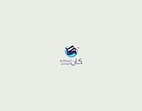 Kan for Kitchen | LOGO | KSA