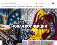 Development Website Masha Goryacheva Fashion House
