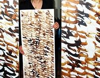 calligraphy doors