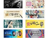 YA Web banners 2014-2016
