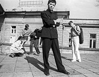 Katarina II -- SKC Krov 1983
