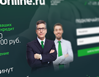 P0SOnline (Credit Service)