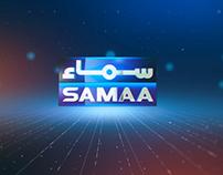 Samaa Ident