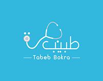 Tabeb Bokra