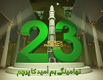 23rd March Resolution Day