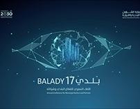 Balady17 - Qayyem Madeenatak [2018]