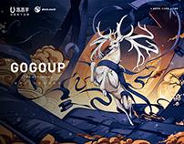 gogoup illustrations高高手2周年创意贺图-《进取之鹿,取经之路。》