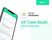 Bangla Dictionary App- UX Case Study & Redesign Concept