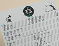 ΟΠΩΣ ΠΑΛΙΑ - menu