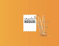 هُوية نشري | Nashri Brand