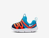 Nike Novice