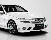 MB AMG Website Concept