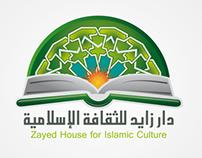 دار زايد للثقافة الاسلامية