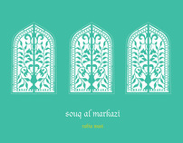 Souq al Markazi ➔ BOOK DESIGN