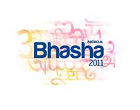 Nokia Bhasha 2011 | Kaccha Limbu