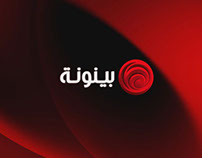 Baynounah Channel Package