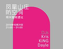 2014凤凰山庄防空洞/电音派对