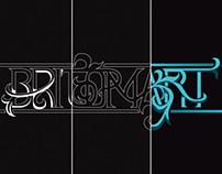 Britomart Typeface Logo