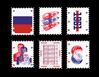 Poststamps (theme: Joeri Gagarin)