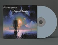 CD Single Cover