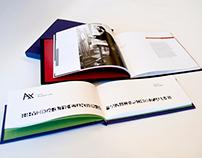 Print Design  (Student Work)