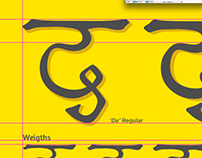 Devanagari Letterform Exploration