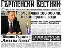 Gyrmenski Vestnik (Gyrmen Newspaper) - issue 01