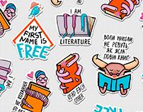 25 Book Forum   Illustrations