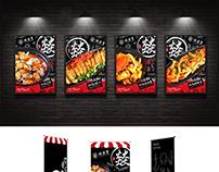 Chongqing Fashionable seafood takeout brand
