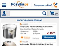 web store multivarka.de