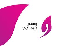 شعار وهج - wahaj logo