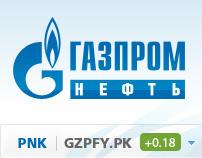 Gazprom Neft Landing Page