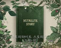 Nutrilite Story