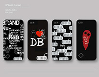 Republique iphone case